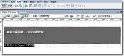 CSS布局实例及可视化与调试教程(三)