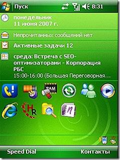 WM6 Desktop