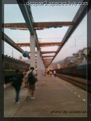 吉首火车站