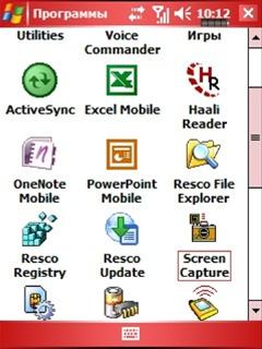 Значок OneNote в папке программ